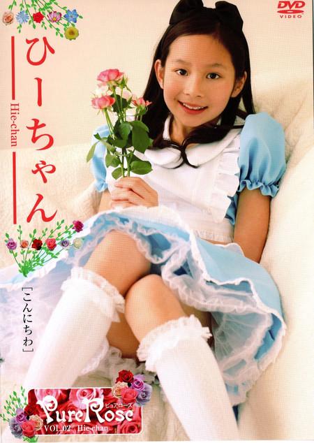 ピュアローズ Vol.02